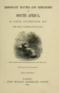 """Cover of """"Missionary travels and researches in South Africa /"""""""