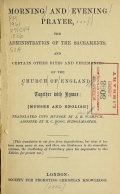 Cover of Morning and evening prayer, the administration of the sacraments, and certain other rites and ceremonies of the Church of England