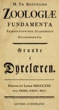 Cover of M. Th. Brünnichii Zoologiae fundamenta praelectionibus academicis accommodata =