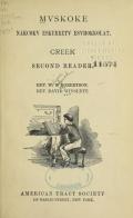 Cover of Mvskoke nakcokv eskerretv esvhokkolat