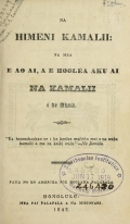 Cover of Na Himeni Kamalii