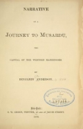 Cover of Narrative of a journey to Musardu, the capital of the western Mandingoes