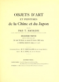 Cover of Objets d'art et paintures de la Chine et du Japon - reunis par T. Hayashi, ancien commisaire general du Japon a exposition universelle de 1900.