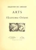 """Cover of """"Objets d'art Japonais et Chinois peintures, estampes : composant la collection des Goncourt."""""""