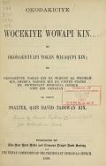 Cover of Okodakiciye wocekiye wowapi kin