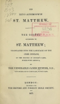 Cover of Oo meyo achimoowin St. Matthew