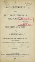Cover of Oo tapwʻātumoowin mena oo tipetotumoowin ootayumehaw