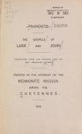 Cover of Pavhosto--the Gospels of Luke and John