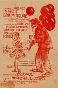 """Cover of """"Le Petit ballon rouge"""""""