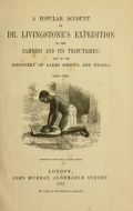 "Cover of ""A popular account of Dr. Livingstone's expedition to the Zambesi and its tributaries"""