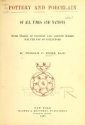 Cover of Pottery and porcelain of all times and nations