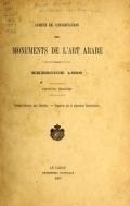 Cover of Procès-verbaux des séances, rapports de la Deuxième commission