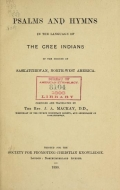 Cover of Psalms and hymns in the language of the Cree Indians of the diocese of Saskatchewan, North-west America