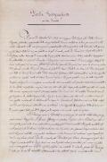 Cover of [Report on a scientific expedition to Bohemia and Hungary]; L'Economia rurale nelle Province Lombardo Veneto