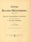 Cover of Romanische Alterthümer des bayerischen Nationalmuseums