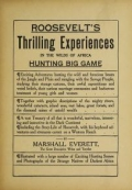 Cover of Roosevelt's thrilling experiences in the wilds of Africa hunting big game