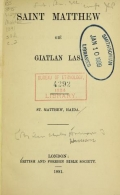 Cover of Saint Matthew giel, giatlan las. -