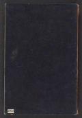 """Cover of """"[Sakai Hōitsu gajō = Sakai Hōitsu painting album]"""""""