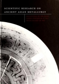 """Cover of """"Scientific research on ancient Asian metallurgy : proceedings of the fifth Forbes Symposium at the Freer Gallery of Art /"""""""