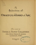 A Selection of Oriental works of art