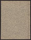 Cover of Senjol, heikazu