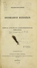 Cover of Shahguhnahshe ahnuhmeähwine muzzeneëgun