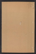 Cover of Shinjin geirin seimei shōran v. 2, pt. 2