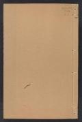 Cover of Shinjin geirin seimei shōran v. 2, pt. 3