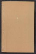 Cover of Shinjin geirin seimei shōran v. 5