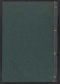 """Cover of """"Shin'an ishō chigozakura"""""""