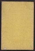 "Cover of ""Shūga hyakudai v. 5"""