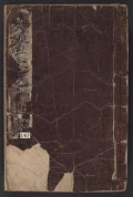 """Cover of """"Shūga ichiran"""""""
