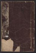 Cover of Shul,ga ichiran