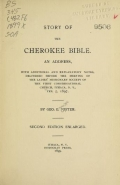 Cover of Story of the Cherokee Bible