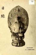 Cover of Strehlneek Shi shozohin tenkan.