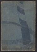 Cover of Sumō shōsetsu katsu kongōden