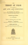 """Cover of """"The theory of color in its relation to art and art-industry"""""""