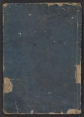 Cover of Toryul, moyol, hinagata tsuru no koe