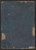 Cover of [Toryū moyō hinagata tsuru no koe ]