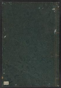 Cover of [Tōki chaire] = [Ceramic tea containers]