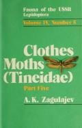 Cover of True moths