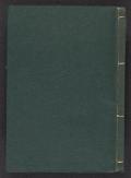 """Cover of """"[Tsuba, saya zuanshū = Sketchbook of designs for sword guards and sword fittings]"""""""