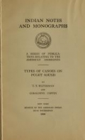 Cover of Types of canoes on Puget Sound