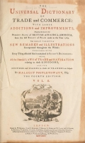 Cover of The universal dictionary of trade and commerce v. 2