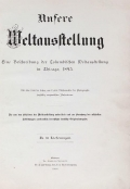 Cover of Unsere weltausstellung