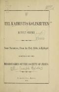 Cover of Łu tel kaimintis kolinzuten kuitlt smiimii =