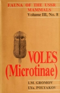 Cover of Voles (Microtinae)