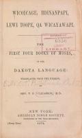 Cover of Wicoicage, Hdinanpapi, Lewi toope, qa Wicayawapi