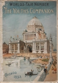 Cover of The youth's companion World's Fair number