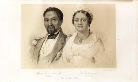 Beretning om Corvetten Galathea's Reise omkring Jorden 1845, 46, og 47.   (3 vols.)
